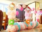 南充忆芽儿童主题生日派对策划