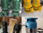 烟台潜水泵维修1污水提升泵维修1捞泵 洗井