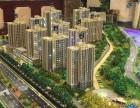江东 亿景海棠湾 3室 2厅 97平米 出售亿景海棠湾亿景海棠湾