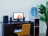 馨缘 真实照片及介绍绿色健康无烟青年求职公寓 个人