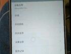魅族MX4 Pro出了