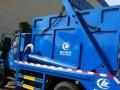 转让 垃圾车多功能垃圾车厂家热销包上牌