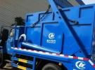转让 垃圾车垃圾车洒水车油罐车厂家包上牌面议