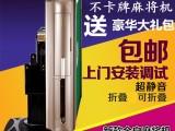 深圳二手麻将机 深圳二手麻将机转让包送货有保修