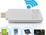 最新 无线同屏器  支持各品牌  投影 1080P 厂家直销 超