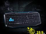 名雕 KB-5 键盘批发 有线键盘 笔记本电脑键盘 游戏键盘厂家