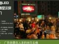陕西昊泽广告文化传播有限公司