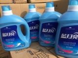 上海日化用品批发 蓝月亮洗衣液货源 洗衣液厂家直销