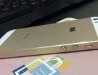 急转部苹果5s 国行 土豪金 手机还在保