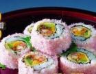 温州紫菜包饭加盟店10大品牌,食米司加盟