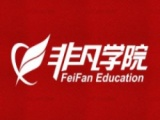 上海室內設計培訓學校,女生學室內設計好