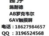 高价求购西门子 施耐德 AB 6AV触摸屏等