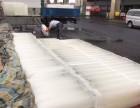 深圳冰块厂家,深圳工业冰块,深圳冰块,冰块批发,深圳送冰块