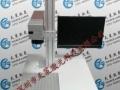供应株洲汽车配件激光打标机