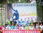 吉林省征途拓展训练中心