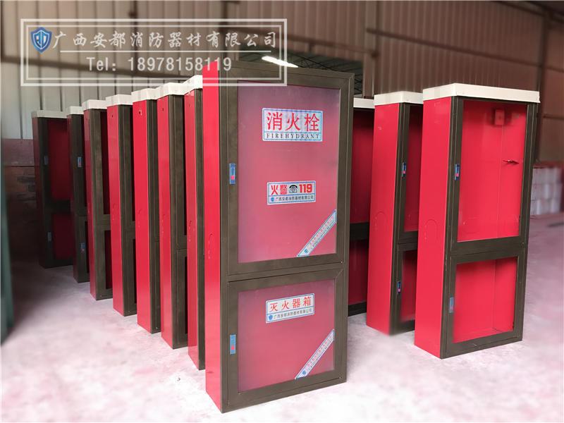 哪里有供应划算的广西消火栓箱-广西消火栓箱