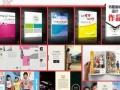 做薪资最高的……平面广告设计师!!!