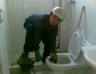 聊城通下水道马桶,改下水道,抽化粪池,高压清洗,安装水管等