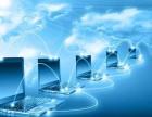 绵阳优化效率最高最快的网络公司