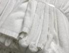 回收酒店报废/床单/被套/毛巾/浴巾/地巾/浴袍/被芯/枕芯