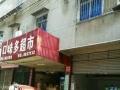 朝阳小学附近 住宅底商 46平米