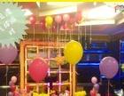 连云港气球装饰气球布置气球商场布置童趣儿童宴会策划