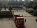 宜昌枫相物流公司是到武汉全国各地货物专线公司