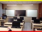 投影搪瓷白板,推拉黑板绿板软木板卷材 片材玻璃白板白板专