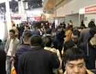 2019年全国(郑州)第九届塑料展会