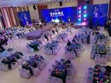 北京年会场地年会酒店大型年会场地宴会厅会议室