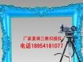 工艺品三维扫描仪雕刻机专用扫描仪弹弓专用三维抄数