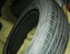中华frv轮胎