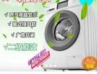 小天鹅七公斤滚筒洗衣机