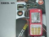 仿真玩具手机 儿童玩具手机 外贸出口玩具