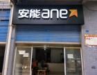 重庆安能物流回兴直达上海广东郑州山东西安兰州免费接货