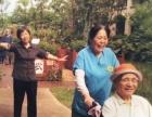 合众优年生活持续健康退休社区—让您安享晚年