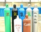 供应深圳六氟化硫 笑气 氮气出租二氧化碳配送电话