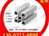 流水线铝型材-铝材工作台-机架铝型材-铝型材配件-铝材生产商