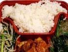北湖经济开发区单位会议会展订餐较菜品营养丰富