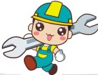 南京海尔燃气灶维修 南京海尔燃气灶售后维修安装服务电话