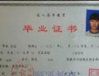 鹤岗函授站2016年成人高考 (专科/本科)招生