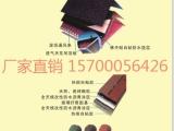 杭州沥青瓦厂家 天信防水建材