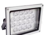 20W监控LED补光灯,高清补光灯,数字城管用