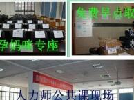 郫县人力资源培训班,郫县较好的学校