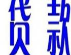 汽车GPS 办理流程简单扬州邗江