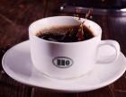 武汉有名典咖啡加盟店么加盟电话多少
