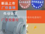 厂价促销 科瑞LED 房号广告logo投