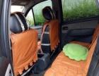 风行景逸2012款 1.8 手动 豪华型-自用一手景逸商务车出售
