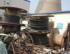 高价回收废旧电缆线配电柜废铜等有色金属