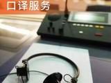 济南专业翻译公司 翻译机构 人工翻译 口译 证件翻译盖章